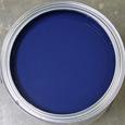 New B Blue