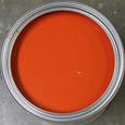 Waukesha Orange