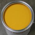 John Deere Yellow